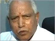 Former Karnataka CM Yeddyurappa
