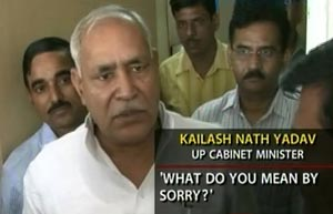 UP minister threatens to throw man in jail for shouting slogans against him