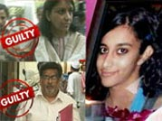 Aarushi murder case: Rajesh and Nupur are innocent, says Rajesh Talwar's brother