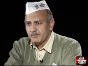 We will govern Delhi in a new way, says Manish Sisodia