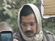 Kejriwal forced to leave janata darbar venue