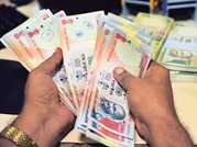 RBI to withdraw all pre-2005 notes to stop black money menace