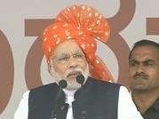 Congress is a disease, says Modi at Karanataka rally
