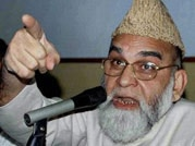 BJP complains to EC against Imam Bukhari
