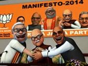 BJP unveils Modifesto for Lok Sabha polls