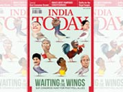 India Today May 12 issue: Waiting in the Wings