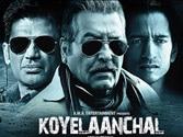 Suniel Shetty on why we should watch Koyelaanchal