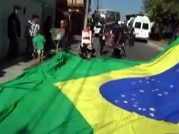FIFA World Cup 2014: Fans gear up for Brazil vs Chile