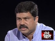 Govt will not burden people with steep price rises: Dharmendra Pradhan
