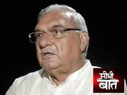 Kaithal insult was pre-planned, says Bhupinder Singh Hooda