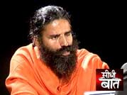 I have full confidence on PM Modi, black money issue will be tackled, says Ramdev