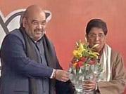 Kiran Bedi joins BJP, to contest polls