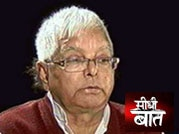 Modi government has not kept its promise: Lalu Prasad Yadav