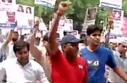 AAP protest in Jantar Mantar