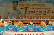 Ad in Bangladesh newspaper ridicules Indian cricket team