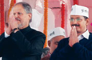 Jung-AAP row escalates over anti-corruption wing