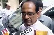 Will ask SC for CBI probe in Vyapam scam: Shivraj Singh Chouhan