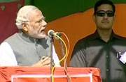 There have been a spate of scams under JDU, RJD rule: Modi