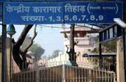 Tihar Jail gang war: 2 dies in clashes inside high security prison