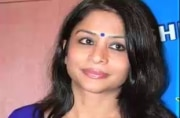 No toxic substance found in Indrani's urine sample