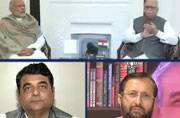 Grand Alliance to form government in Bihar