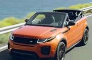 Range Rover gives the first compact SUV convertible in the form of Evoque