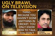 Mohammad Yousuf, Ramiz Raja in ugly fight over Mohammad Amir's return