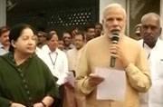 #ChennaiRains: PM Modi announces Rs 1000 crore assistance to TN