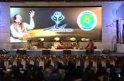 Mamata Banerjee is like goddess Saraswati to me: Ghulam Ali