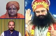 Ram Rahim controversy, political war over ink attack, more