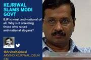Delhi CM Kejriwal's tweet slams Modi government