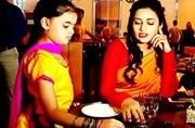 Yeh Hai Mohabbatein: Will Ishita finally meet her daughter Pihu?