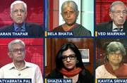 Is Samajik Ekta Manch facilitated by Chhattisgarh police?