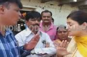Caught on camera: BJP MP Poonamben Madam falls in drain, rushed to hospital