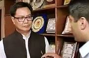 Dawood-Khadse phone record case: Can't rely on private investigations, says Kiren Rijiju