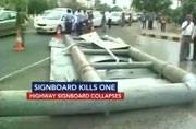 Noida dustorm: Signboard crashes, kills one