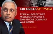 VVIP chopper scam: CBI grills former IAF chief SP Tyagi
