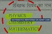 Bihar Education board botch ruins young IIT aspirant