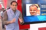 India Today Exclusive: 11 grave irregularities committed by former AAP minister Gopal Rai