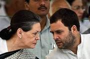 Monsoon session: Congress strategy meeting is on in Parliament