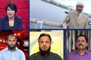 Expert talk: Is Zakir Naik a villain or a victim?