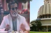Bharat Ratna to Rajinikanth, APJ Kalam's death anniversary, more