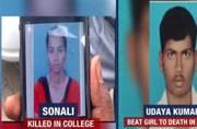 Jilted lovers turn psychotic killers in Tamil Nadu