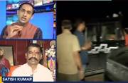 Self-appointed cow vigilantes exposed, Govt cleans up cow carcasses, more