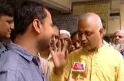 AAP leader Somnath Bharti blames MCD for Chikunguniya outbreak