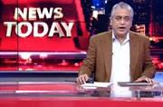 Clinton-Trump faceoff in US presidential debate, Pakistan's MFN status under review, more
