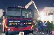 Was the Bhubaneswar fire mishap caused due to negligence?