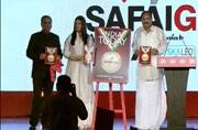 Safaigiri booklet launch