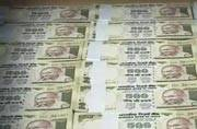 Master stroke to tackle black money or a politically motivated disaster?