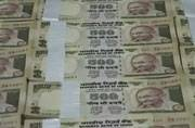 Cabinet clears note ban ordinance to penalise those holding old currency notes